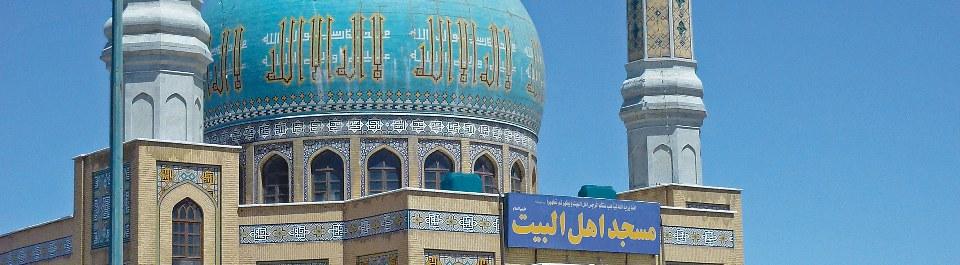 iran reisen